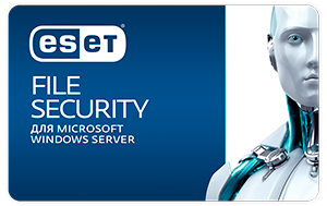ESET File Security для Windows.png