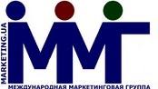 Международная маркетинговая группа