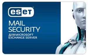 ESET Mail Security для Microsoft Exchage Server.png